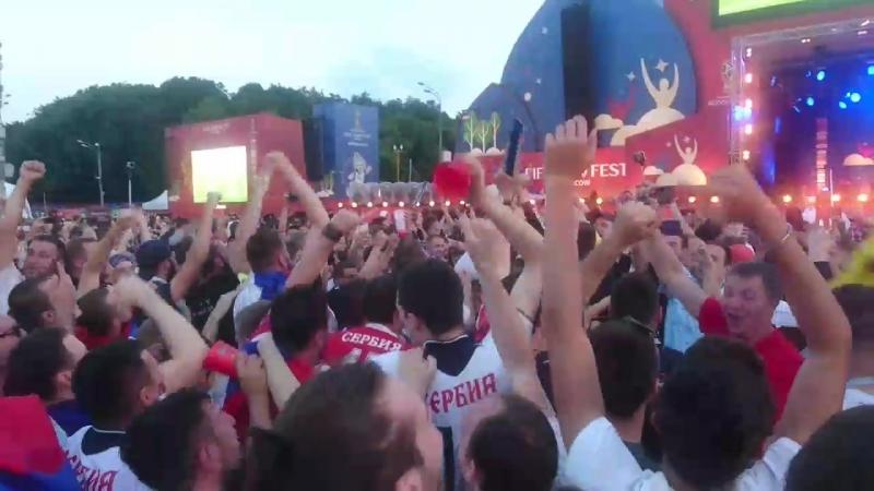 НАПРЕД СРБИJА