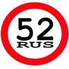 Автоклуб Life52 Нижний Новгород