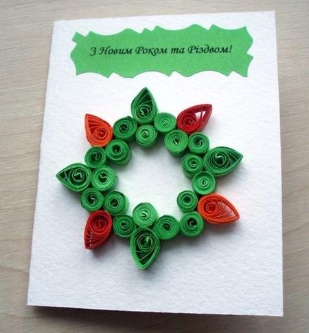 Квиллинг открытка новогодняя как сделать