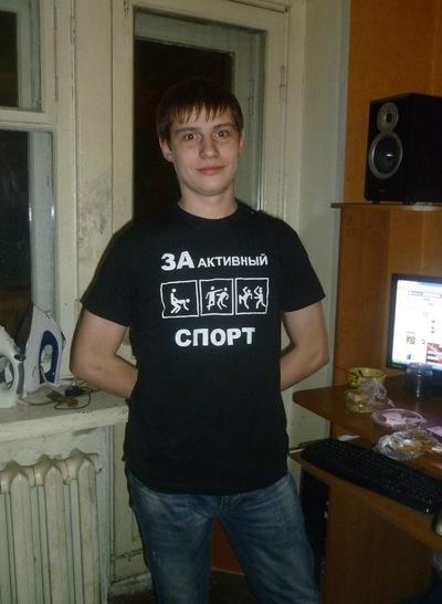 Максим Жарский, 27 января 1994, Екатеринбург, id149032402