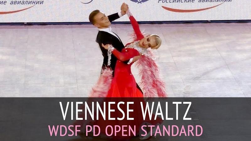 Финал, венский вальс | WDSF PD Open Standard - Открытый Чемпионат России 2017