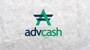 Обзор и подробная инструкция по регистрации кабинета в платежной системе ADVCash