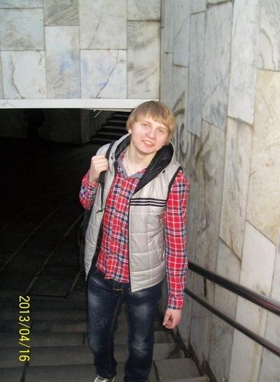 Андрей Колесень, 24 марта 1993, Минск, id96059208