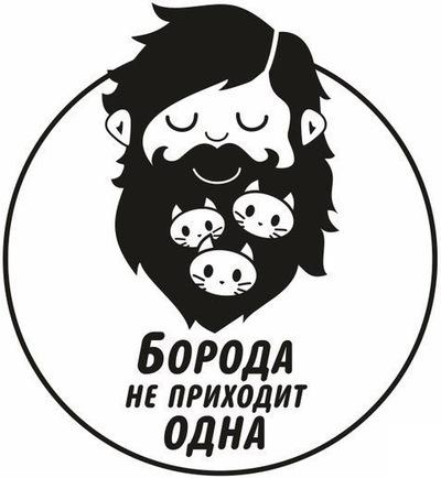 Павло Гурський, 25 октября 1999, Фастов, id8394990