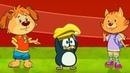 Пип и Альба - Приключения в соленой бухте –Поиск сокровищ - Обучающий мультфильм – серия 49