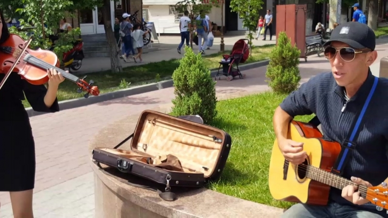Талдыкорган. Гитара и скрипка. Вася и Алинур.