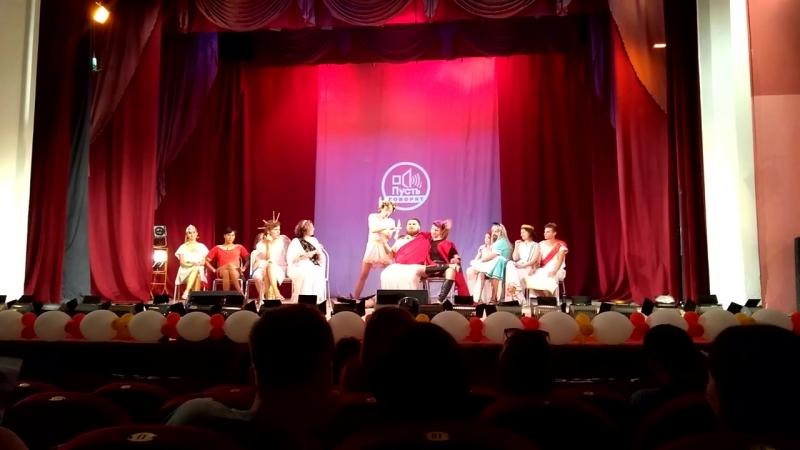 JUMP - Пусть говорят (греческие боги). Выступление на Нидзи в Саратове 30.06.2018