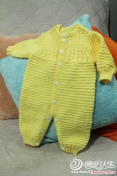 Комбинезон для малыша спицами. (9 фото) - картинка
