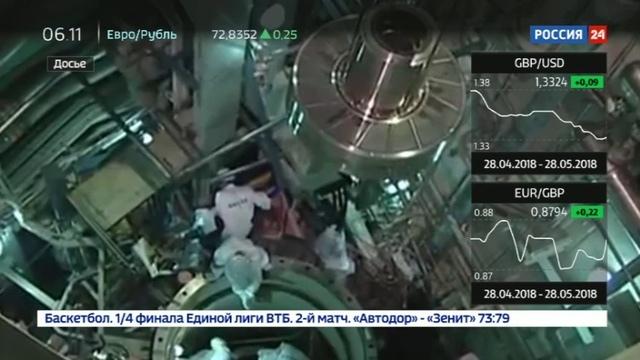 Новости на Россия 24 • Модульный, миниатюрный, российский. Росатом строит реактор для Иордании