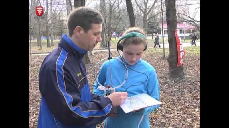 Дончанин в Виннице возрождает радиопеленгацию