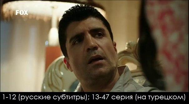 фильм черная роза турция смотреть онлайн 2013 на русском