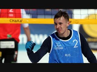 Снежный волейбол. Московский этап Евротура. Финалы. 2 корт