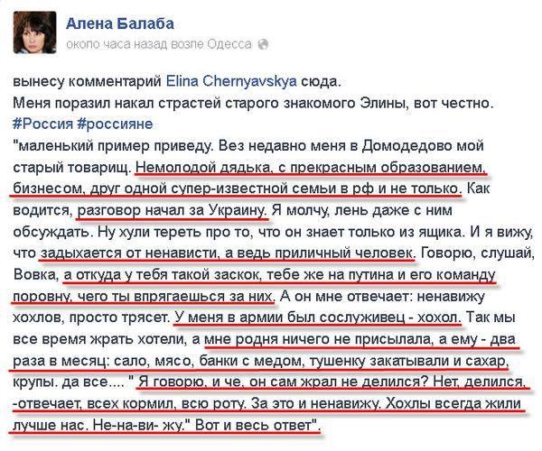Разведение войск на Донбассе не ведет к изменению линии разграничения, - Марчук - Цензор.НЕТ 4934