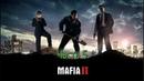 Стрим Mafia 2 продолжение часть 5