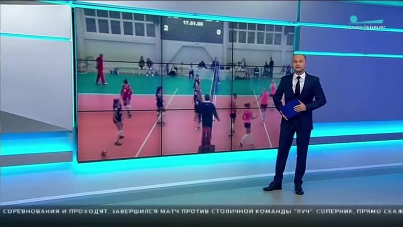 Телеканал Санкт Петербург Есть четвертая победа волейбольной Ленинградки на предварительном этапе кубка страны