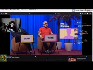 [Реакции Братишкина] Братишкин смотрит: BRB Show: Паша Техник и Kyivstoner