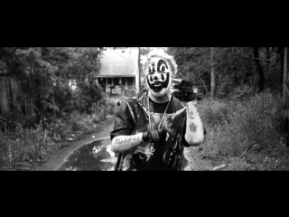 Insane Clown Posse - Fuck My Dad (Richard Bruce)