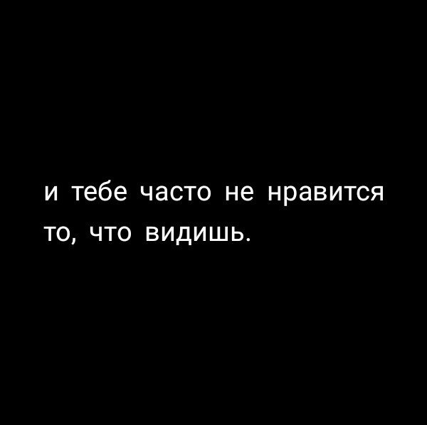 Фото №456262764 со страницы Ксюши Качайловой