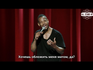 Marlon Wayans: Woke-ish / Марлон Уайанс: Типа в теме (2018) [AllStandUp | Субтитры]