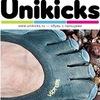 Unikicks — уникальная обувь