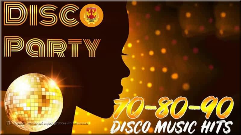 ★ 90s Disco Dance Music Hits ★ Best of 90s Disco Nonstop Vol. 03 ★