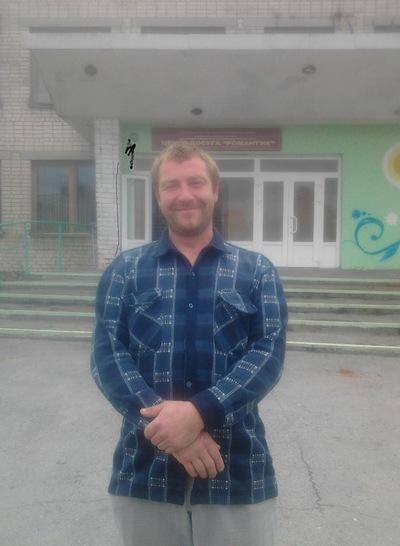 Пётр Ефимов, 28 марта 1979, Тугулым, id182647384