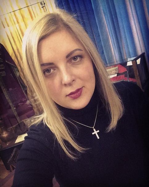 Фото №456244012 со страницы Юлии Ткачевой