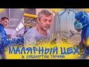 Немного видео из малярной мастерской в нашем SUBAнутом Гараже