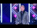 Николай Басков Твои глаза маренго Субботний вечер с Николаем Басковым