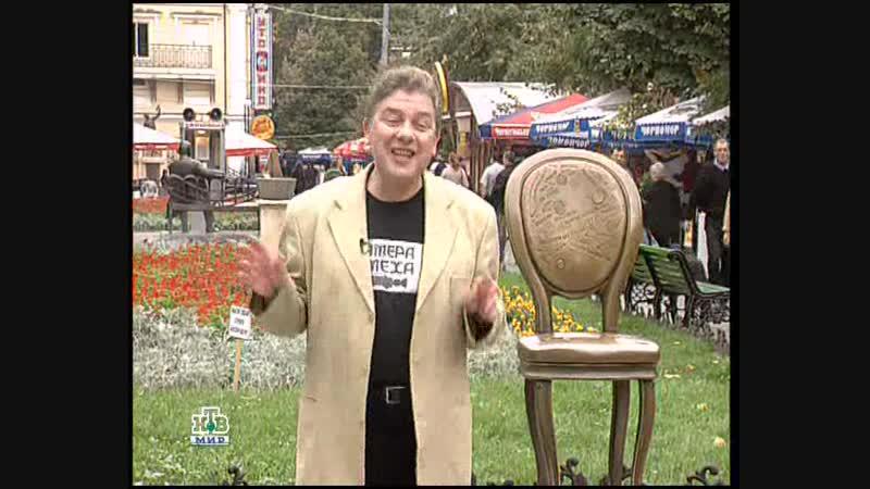 Камера смеха НТВ Мир 14 08 2007