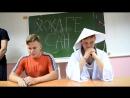 Наруто пародия ПОЛНА ВЕРСИЯ 5 общежитие Посвящение в студенты
