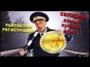 PLATINCOIN ПЛАТИНКОИН. РЕГИСТРАЦИЯ СЕГОДНЯ САМЫЙ ЛУЧШИЙ ДЕНЬ PLC GROUP AG
