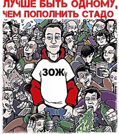 Коля Попурей, 16 августа 1999, Тернополь, id182352488