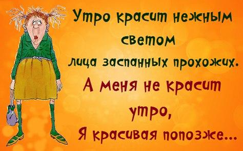 http://cs543107.vk.me/v543107585/2bf2a/m5Z7PhI9bI0.jpg