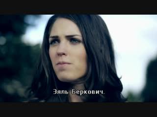 Израильский сериал - Короли кухни 38 серия