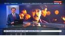 Новости на Россия 24 • Президент Венесуэлы Николас Мадуро прибыл с визитом в Москву