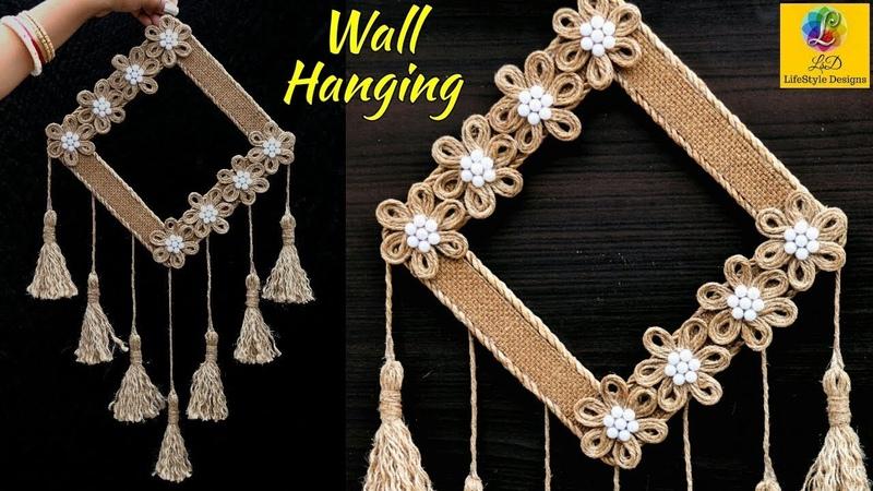 DIY Easy Room Decor Jute Wall Hanging | Showpiece Making Using Jute | Jute Rope Craft Idea