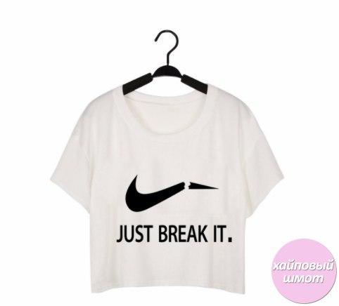 Топ Nike -