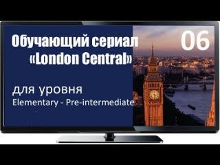 Обучающий сериал на английском London Central. Episode 6. Race against time (Уровень Elementary - Pre - Intermediate)