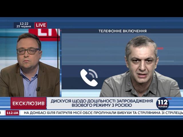 Корчилава: В Грузии процент отказов на въезд в ЕС значительно выше, чем в Украине