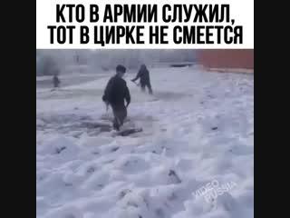 Армия (6 sec)