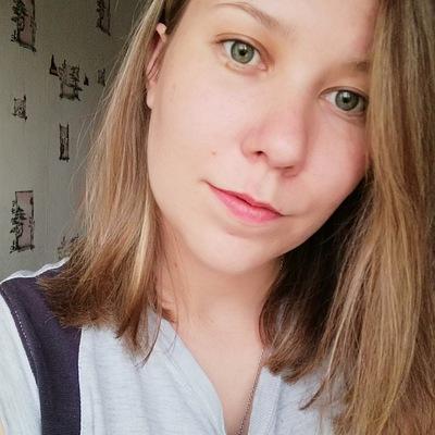 Евгения Косякова
