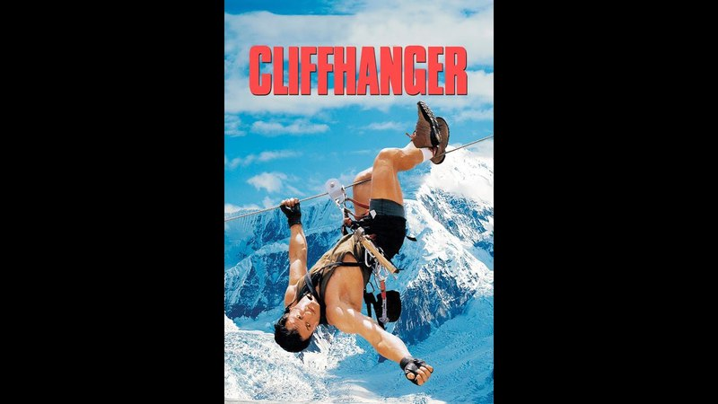 Sega, Cliffhanger, полное прохождение