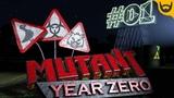 ТОЛЬКО СВИСТНИ - ОН ПОЯВИТСЯ Mutant Year Zero Road to Eden PC #01