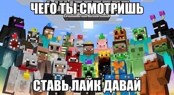 Дап Степ Скрилекс