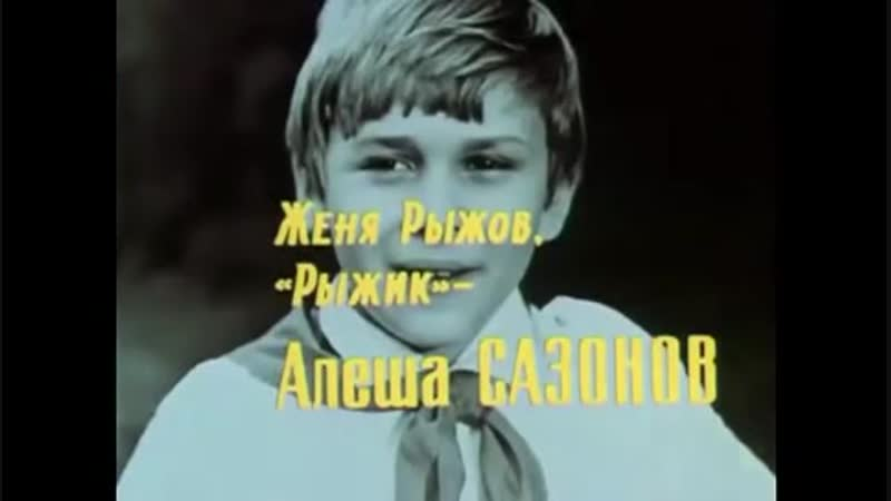 Vlc-pesnja-12-2018-10-14-00-h-17-m-28-s-Три веселые смены-3-seriya-1977-god-film-made-cccp-aa-scscscrp