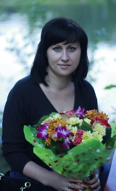 Оксана Зайцева, 8 июня 1982, Нижний Новгород, id97072330