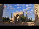 Samarkand Uzbekistan Central Asia