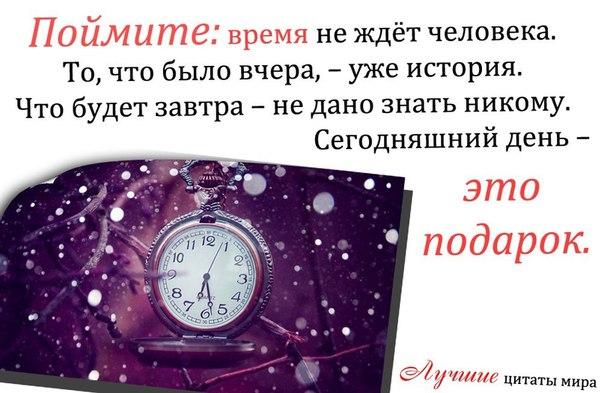 http://cs409031.vk.me/v409031650/7772/PK-VVSUignk.jpg
