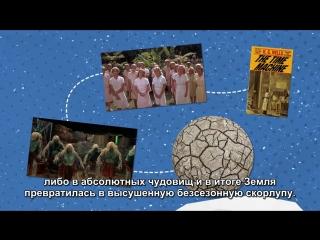 The Evolution of Science Fiction (Feat. Lindsay Ellis) _ Its Lit (rus sub)